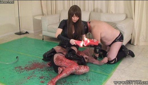 ラ・シオラのLUM(ラム)女王様に小便弁当を食べさせられ性奴隷へと落ちていく夫