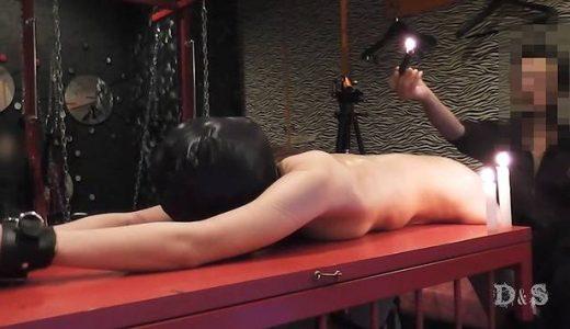 エリート変態女 仏壇用の蝋燭(ろうそく)でお尻がロウまみれになるまで拷問する