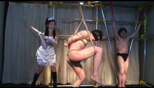 【人間ブランコ】虐待が好きな女達 緊縛虐待拷問調教【甘美会】