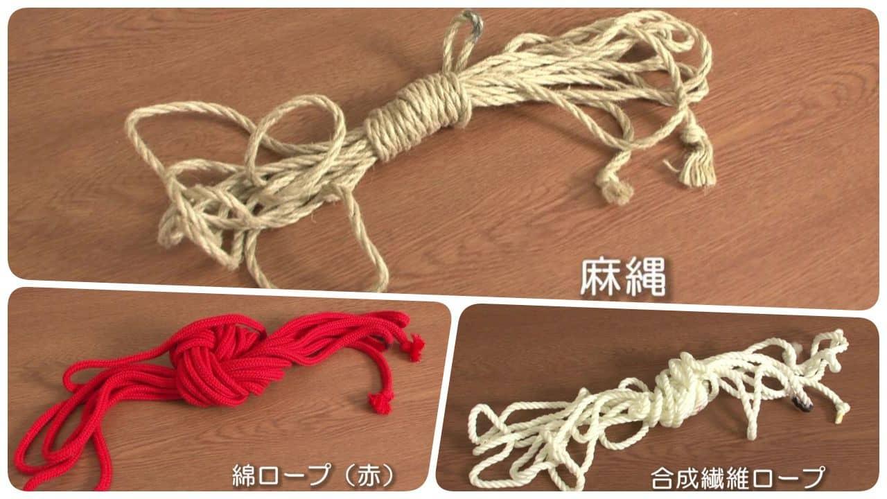 緊縛プレイで使う縄の種類