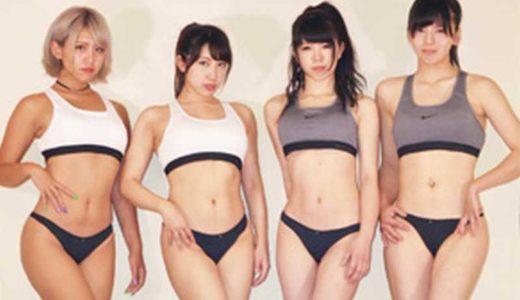 """【本気で""""男""""ボコします251】日本最強のM男リンチメーカーに降臨した4人の格闘ギャルたち"""