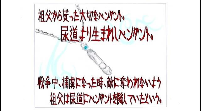 尿道バイブル 男の尿道に初めて異物を挿入する5人の娘たち001